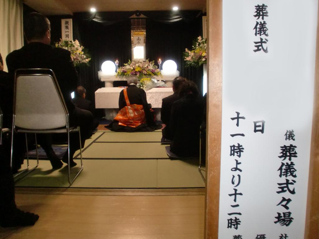 東淀川区の生活保護の葬儀 福祉葬は葬優社