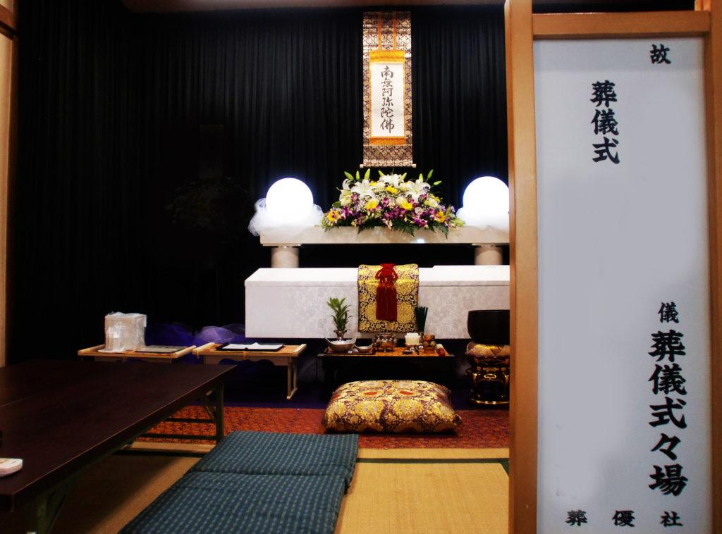 天王寺区で生活保護の葬儀でおこなった実際の葬儀写真です。自己負担一切なしでの福祉葬の施行実例