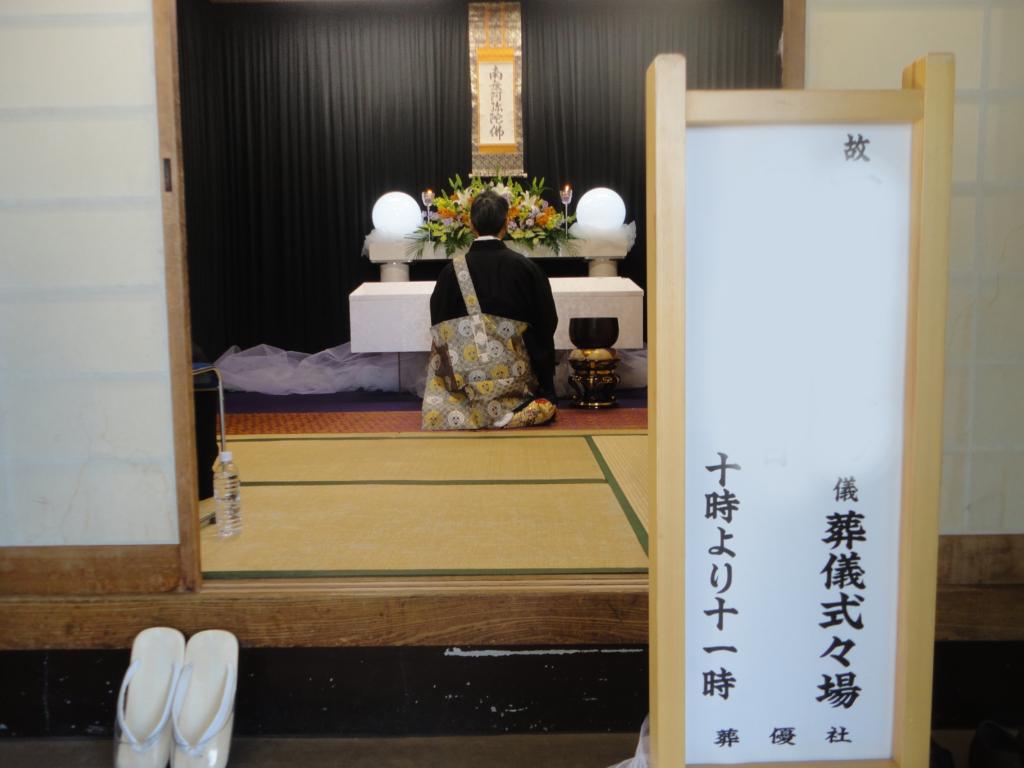 大正区で生活保護の方のお葬式をお手伝いしました。