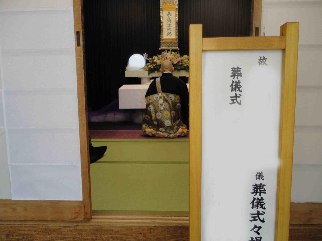 大阪市阿倍野区の生活保護のお葬式で執り行った際の実際の葬儀風景の写真です。